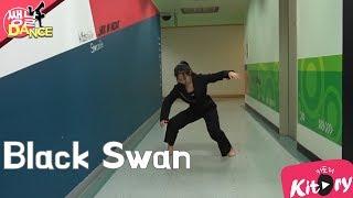 [쌩 날 Dance] 키즈댄스 방탄소년단(BTS) - Black Swan (우서연)
