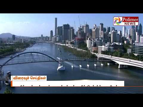 Melbourne ranks as the most Liveable City | Polimer News