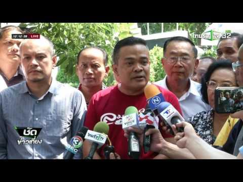 ขีดเส้นใต้เมืองไทย : กฎหมายรอการกำหนดโทษ | 10-05-59 | ชัดข่าวเที่ยง | ThairathTV