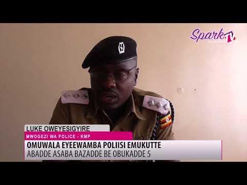 Police ekutte omuwala eyewamba ngali mu woteeri