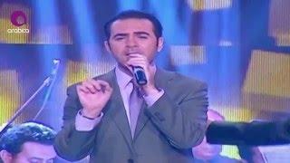 Wael Jassar - Jbal Ma Byetla2o (Live)   وائل جسار - جبال ما بيتلاقوا