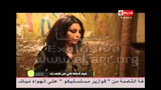 Ramez Galal - Ramez Ankh Amon || رامز جلال - أغنية رامز عنخ آمون