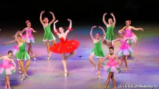 """Танец """"Аленький цветочек"""""""
