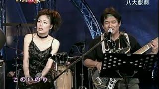《台灣紅歌星》(重播2014-09-01)