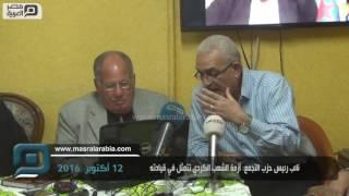 مصر العربية | نائب رئيس حزب التجمع: أزمة الشعب الكردي تتمثل في قيادته