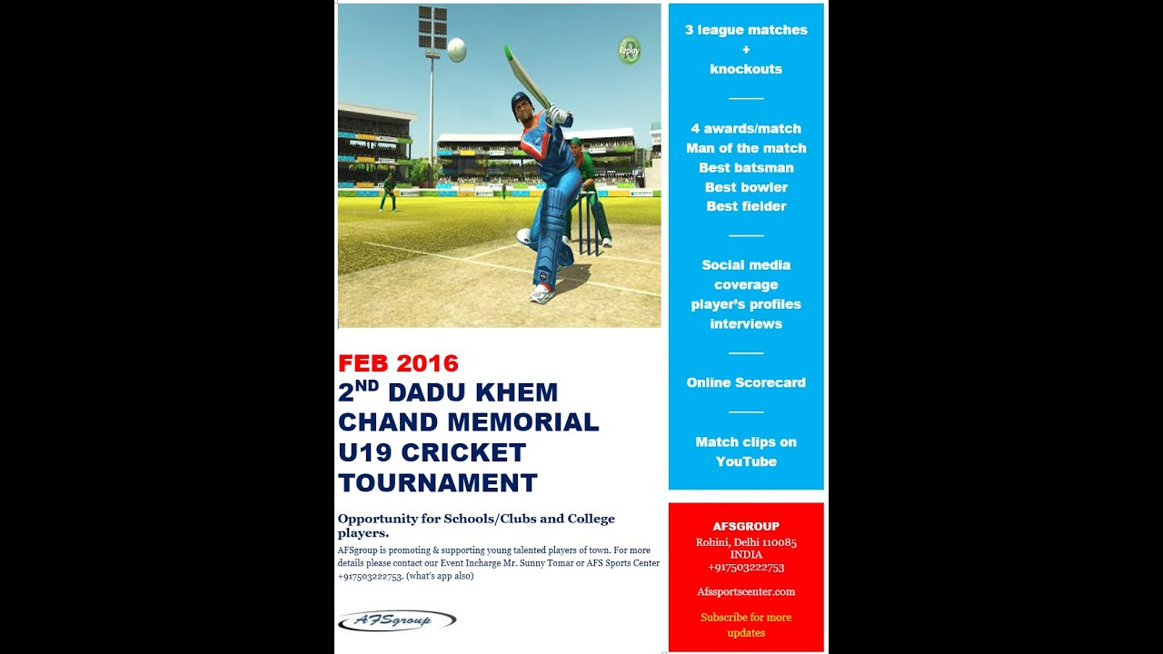 Invitation For Corporate Cricket Tournament: AFS Cricket Tournament Invitation