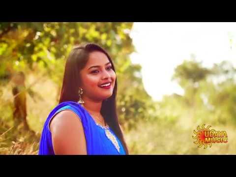 GAGANADALI MALEYADINA || SHWETHA DEVANAHALLI || SOME GEETHA || UDAYA MUSIC ||KANNADA HIT COVER SONG
