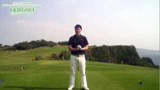 《ゴルフレッスン》谷越えショットの克服法