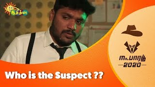Who is the suspect?? |Mr.Bhaarath - Episode 6 | Featuring Finally | Adithya TV