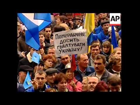 WRAP Yanukovych supporters rally in capital; Yushchenko gathering; ADDS more rally