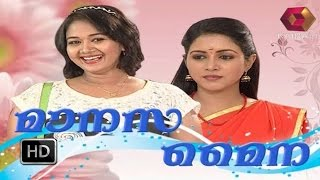 Manasa Maina New Serial Coming