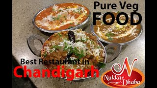 कढ़ाई पनीर | घर जैसा स्वाद | Nukkar Dhaba Indian Restaurant  Chandigarh Sector 22C