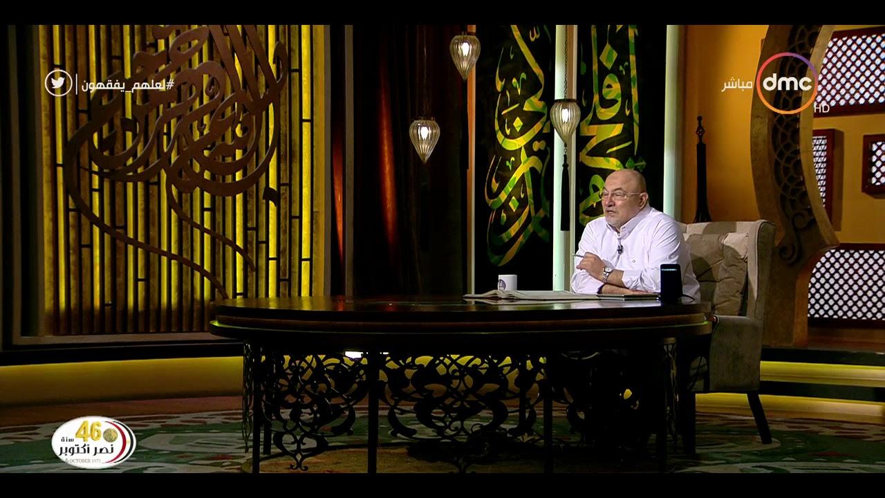 صدى البلد كم مرة ذكرت مصر في القرآن خالد الجندي الله