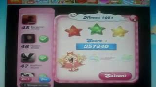 Candy Crush-Level 1051-2