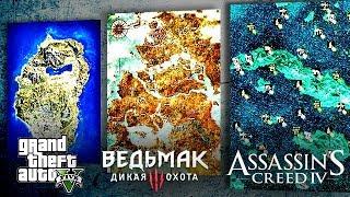 Топ10 ГРОМАДНЫХ Игровых Миров!