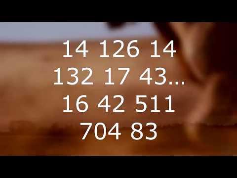 Стихи цифрами
