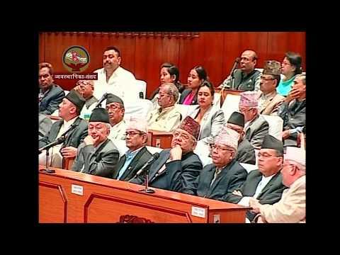 व्यवस्थापिका संसद बैठक १५ जेठ,२०७४ | Legislature Parliament House 29th May, 2017