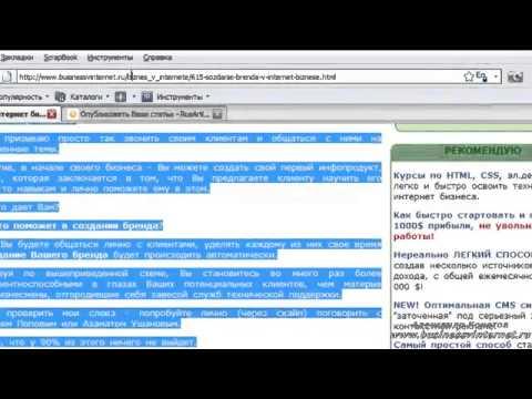 Cинонимайзер текста онлайн, рерайт бесплатно