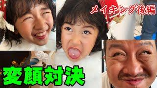 MV撮影で変顔対決wwついに雪が降る♡君だけのサンタクロース☆MVメイキング後編himawari-CH