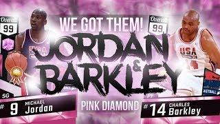 OMG!! WE GOT PINK DIAMOND MICHAEL JORDAN & CHARLES BARKLEY!! 92 DREAM TEAM COMPLETE!
