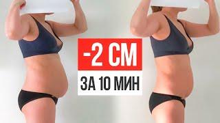 Даже ЖИВОТ СУМОИСТА ПОХУДЕЕТ после этих упражнений Тренировка для похудения живота