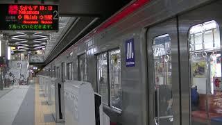 《秋季》御堂筋線21系21615編成 千里中央駅を発車