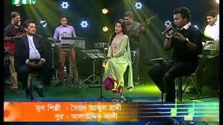 Geetimoy Episode-6 | Bappa Mazumder, Amzad Hossain, Liza & Rana | Music