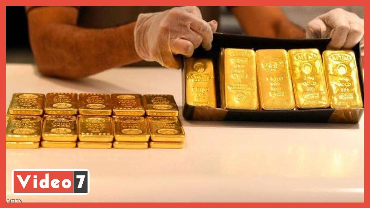 توقعات أسعار الذهب خلال الأشهر المتبقية من 2021  - نشر قبل 8 ساعة
