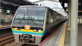 JR四国2000系 特急南風 高知行き 丸亀発車