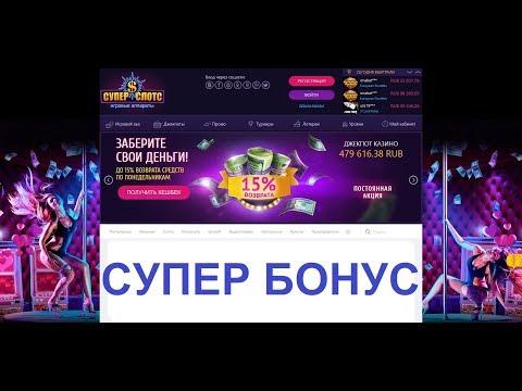 Вулкан игровые автоматы от 0.01 руб игровые автоматы jewels 4 all играть бесплатно онлайн