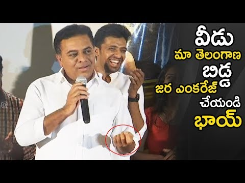 KTR Mind Blowing Speech At Mallesham Movie Premiere Show Event | PriyaDarshi | Life Andhra Tv