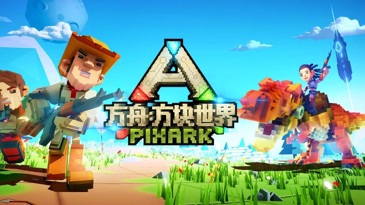 PixARK: La Copia De ARK (Juego PC) - YouTube