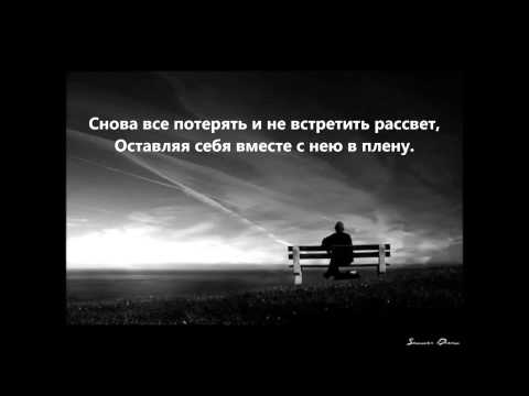 Клип Завтра Дождь - Мечта