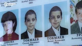 Учителя школы № 1 вспоминают трагедию в Беслане