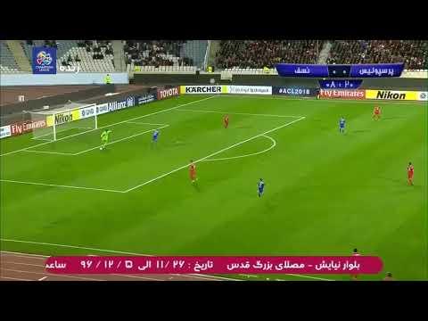 Iran 13 feb 18 people cheer Ali Karimi in stadium تشویق علی کریمی در ورزشگاه امروز