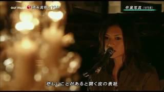 徳永英明×YUI   卒業写真 YUI 検索動画 21