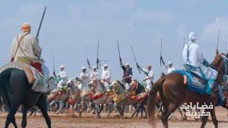 Morocco Travel Series