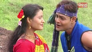Gambar cover Sajani Re Sajani - Sambalpuri Romantic Song | Album - E Champa | Sarthak Music