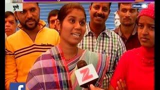 ff lifting short indian lift taller girl