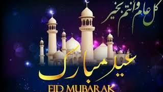 Bakrid Mubarak to you  eid Mubarak