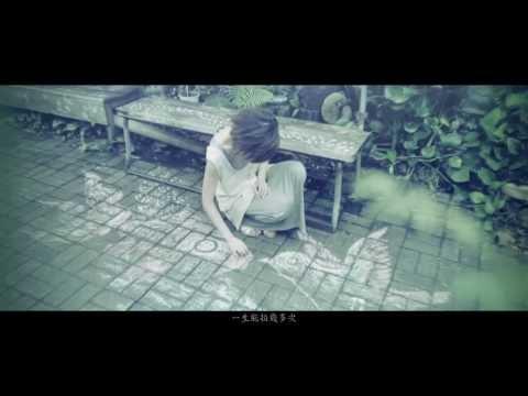 陳慧敏 Vivian Chan - 自拍 (Official Music Video)