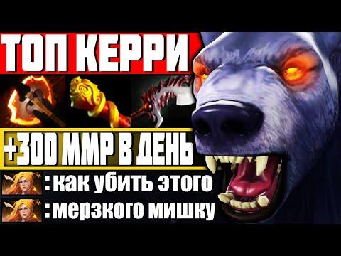 ТОП КЕРРИ ДЛЯ