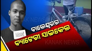 Youths Childhood Dream Becomes Reality, Made A Battery Operated Cycle In Balasore