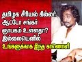 Do you remember Auto Shankar? If not this video is for you