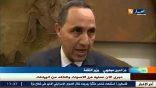 مثير جدا: عز الدين ميهوبي مستعد لاستكمال برنامج قسنطينة عاصمة الثقافة العربية