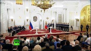 Путин вручает в Кремле Госпремии в День России