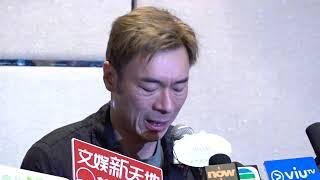 """【直播】許志安16日晚7時交代""""安心戀""""事件"""