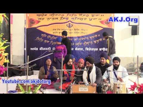 001 Ferozepur Samagam 9 10Jan2016 Reansabaayee Bhai Satnam Singh Jee Ferozepur