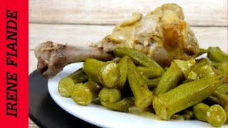 Курица с овощами. Курица с бамией  (Irene Fiande)