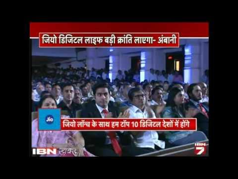 #RelianceJiO: 50 Rs Main 1 GB Data, SMS Free, Janiye Aur Kya-Kya Phayade